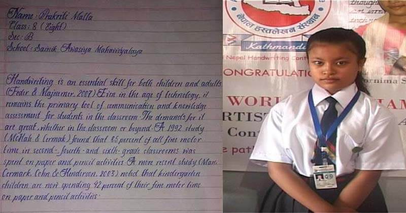 Girl From Nepal Has The Most Beautiful Handwriting In World
