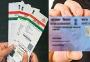 Link Your Pan And Aadhar Card Soon , Else Your Pan Card Becomes Invalid From July 1