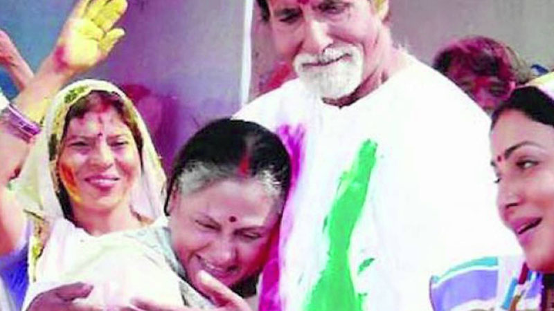 Amitabh bachchan holi party
