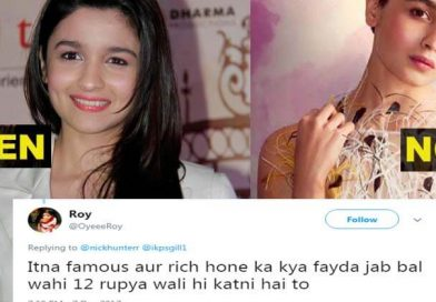 Twitter Trolled Alia Bhatt For Her New Hairstyle Which Is Similar To 'Katora Cut'