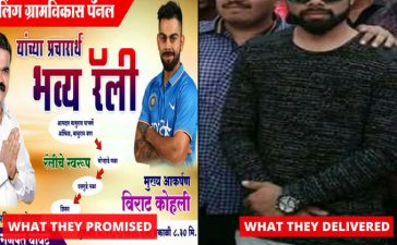Fake Virat Kohli In Gram Panchyat Election