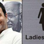 What Rahul Gandhi Did In Gujarat Will Make You ROFL!!