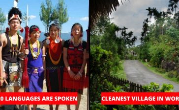 NorthEast India Amazing facts
