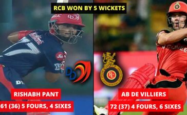 Match 45, DD VS RCB