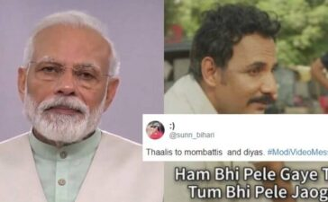 Modi Video Message Memes