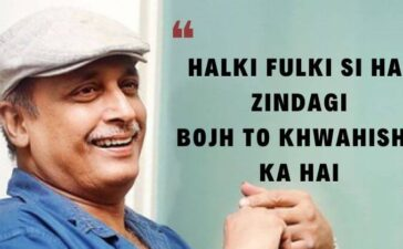 PIYUSH MISHRA QUOTES