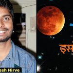 Prathmesh Hirve Joined ISRO, Risen From The Slum Touching The Stars