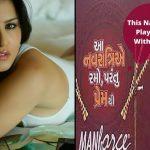 Sunny Leone's Navratri Condom Ad Is A Huge Controversy Now
