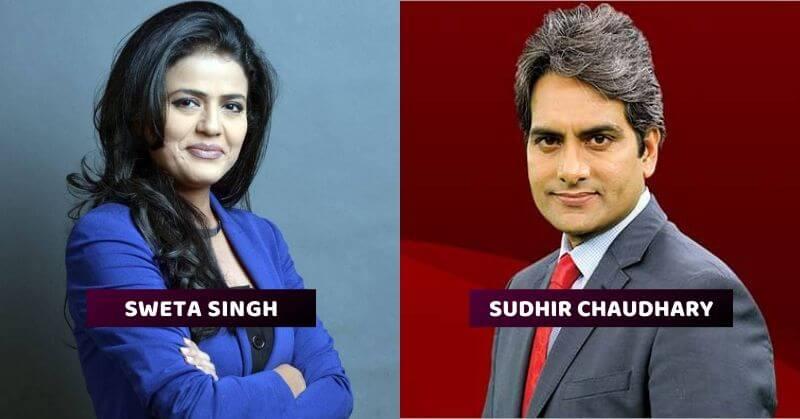 TV news anchors