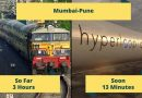 Now Travel Mumbai To Pune In Just 13 Minutes Instead Of 3 Hours!