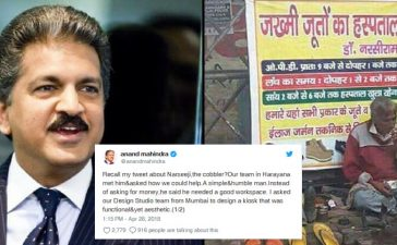 Anand Mahindra Helps Cobbler