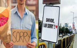 Man Apologized In a Quirky way