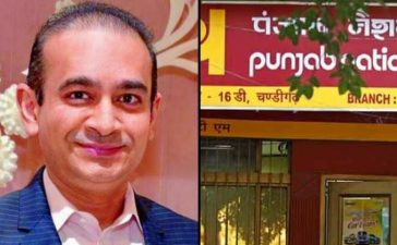 Nirav Modi Scam on PNB Revealed