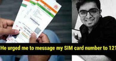 Be Extra Careful From Fraudulent While Linking Your Phone To Aadhaar