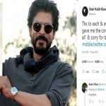 Shah Rukh Khan's Reply To His Teacher Is Utterly Inspirational