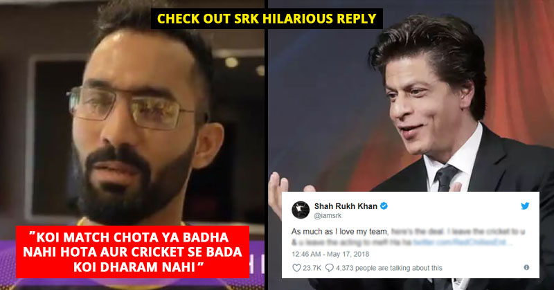 SRK Dialogues By KKR Team